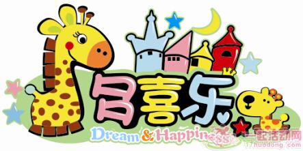 多喜乐logo.jpg