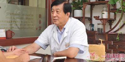 郭老看诊—五洲国医堂
