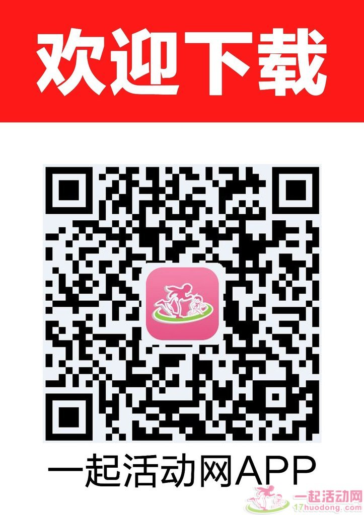 1703021037588EC5B7CAD36D778BF804C974218C92A9_z.jpg