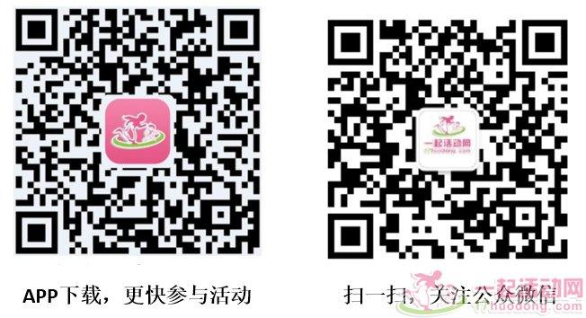 17050911255382FEA19123C097A8DA1F5579CDC55F8A_z.jpg